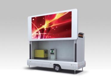 mobile-led-screen