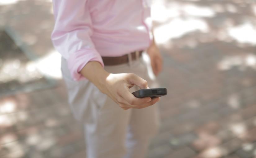 E-maily ve smartphonech